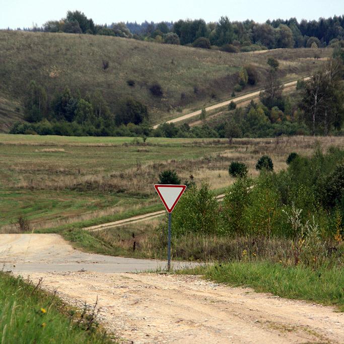 Góry Sudawskie po litewskiej stronie.