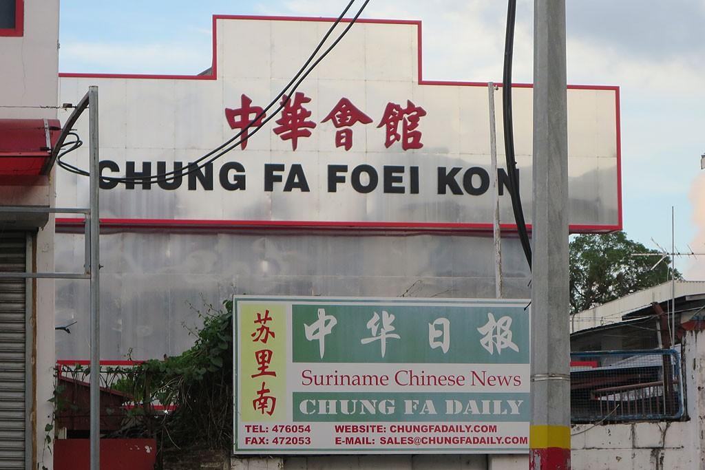 Chińska gazeta w Parbo