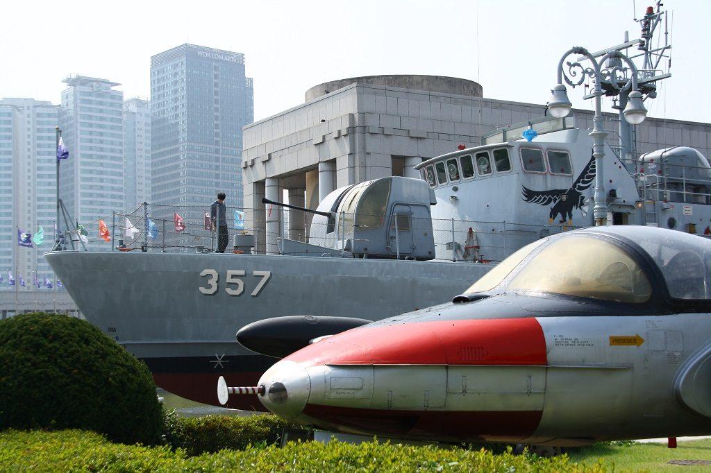 Muzeum Wojny Koreańskiej
