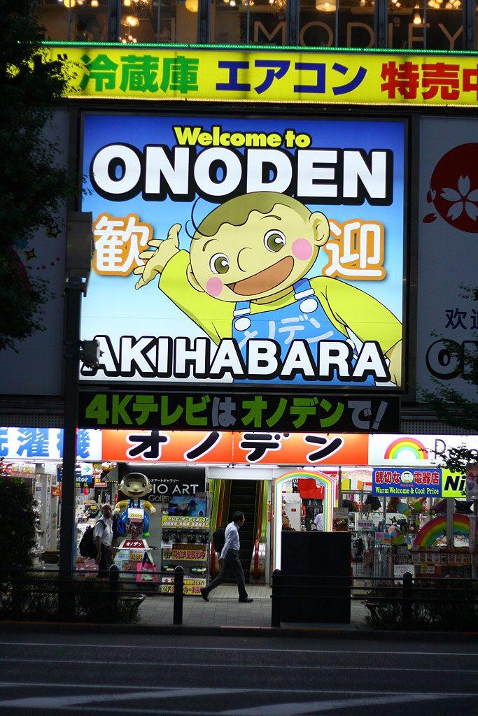 Neony Akihabary